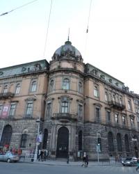 Здание бывшей Галицкой сберегательной кассы в г.Львове