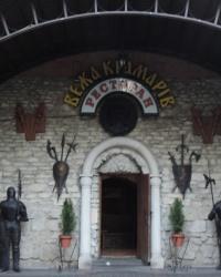 Стены городских укреплений в г. Львов