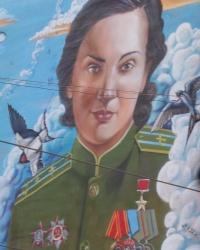 Гордость Харькова. Валентина Гризодубова