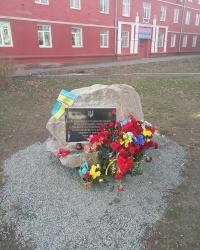 Місце встановлення пам'ятника воїнам з Новомосковська та Новомосковського району, які загинули в АТО.