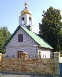 Свято-Михайловская церковь в Алексеево-Дружковке
