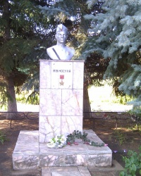 Памятник Носуле Н.В. в Алексеево-Дружковке