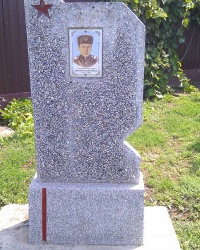 Памятный знак Носуле Н.В. в Алексеево-Дружковке