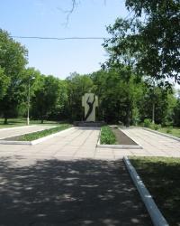 Памятник жертвам политических репрессий на Рутченковском поле