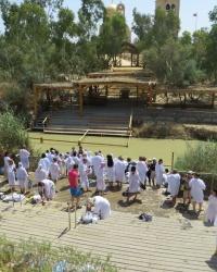 Место крещения Господня