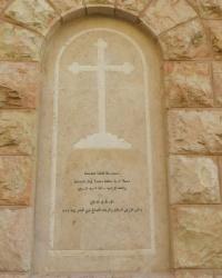Сирийская церковь Богородицы в Вифлееме