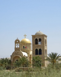 Греческая церковь Иоанна Крестителя у Иордана