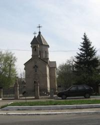 Армянская церковь Сурб Хач (Святого Креста) в Макеевке