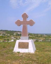 Поклонный крест в селе Маяки