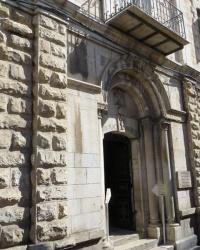 Церковь Рождества Богородицы в Иерусалиме