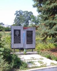 Памятник самому известному дружковчанину