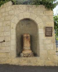 Столб Иуды