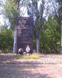 Памятник работникам керамического комбината в Славянске