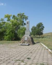 Памятник морякам-десантникам возле пгт.Мангуш