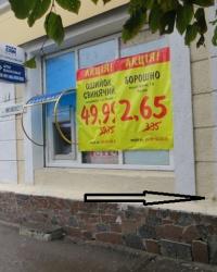 ПП (ГУГК 203?) по ул.Михайловская,1 в Житомире