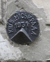 Репер (1931) по бульвару Верховной Рады,11/22 в Киеве