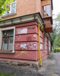 ПП (ГУГК б/н) по бульвару Верховной Рады,13 в Киеве