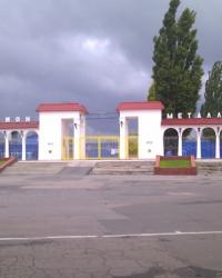Стадион MD. Тайник