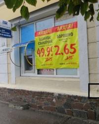 ПП (ГУГК 203) по ул.Михайловской,1 в Житомире