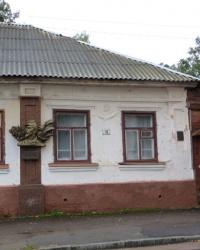 Домик Домбровского в Житомире