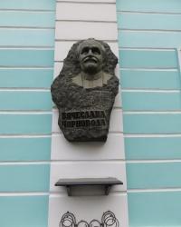 Барельеф Черновола В.М. в Житомире