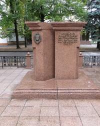 Памятник солдатам правопорядка Житомирщины