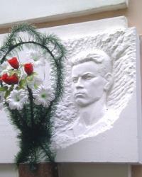 Памятная доска Якубец Александру в Житомире