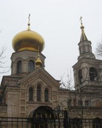 Свято-Николаевский кафедральный собор в Горловке