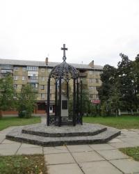 Памятник воинам-чернобыльцам в Киеве