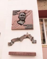 Памятная доска Телятникову Л.П. в Киеве