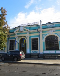 Особняк Апштейна в Киеве