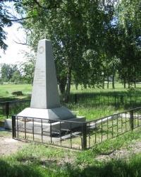 Памятник борцам революции и героям гражданской войны в Люботине