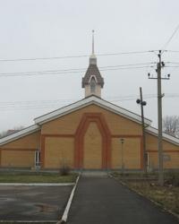 Церковь Иисуса Христа Святых последних дней в Горловке