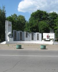 Памятник воинам-землякам возле шахты Челюскинцев в Донецке