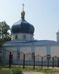 Церковь Святого великомученника Феодора Стратилата в Мангуше