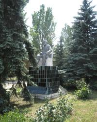 Памятник Карлу Марксу возле шахты Челюскинцев в Донецке
