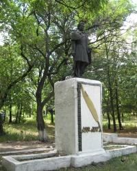 Памятник А.С.Пушкину в Стаханове