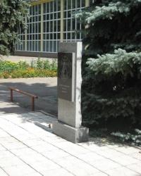 Памятник жертвам Чернобыльской катастрофы в Стаханове