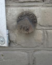 Репер 113 по улице Мичурина в Стаханове