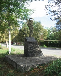 Памятный знак о стахановском рекорде в Ирмино