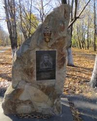 Памятный знак А.С.Пушкину в Красном Луче