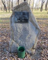 Памятник воинам-интернационалистам в Ивановке