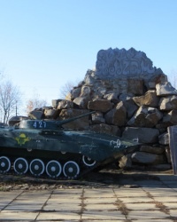 Мемориал воинам-интернационалистам в Красном Луче