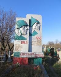 Братская могила на Кадамовском кладбище в Успенке