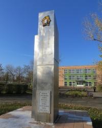 Памятник пионерам Лутугинского района, погибшим в годы ВОв