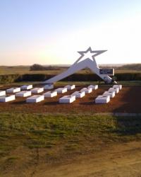 Мемориал павшим конникам у Луганского шоссе