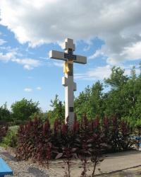 Крест в честь 1020-летия Крещения Руси в Брянке