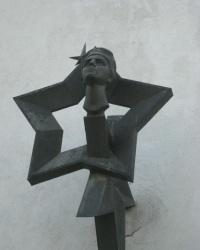 Памятный знак Рудневой Е.М. в Бердянске