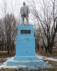 Памятник Артему (Ф.А.Сергееву) в Артемово