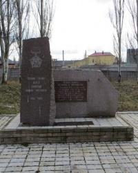 Памятник воинам-афганцам в Дзержинске